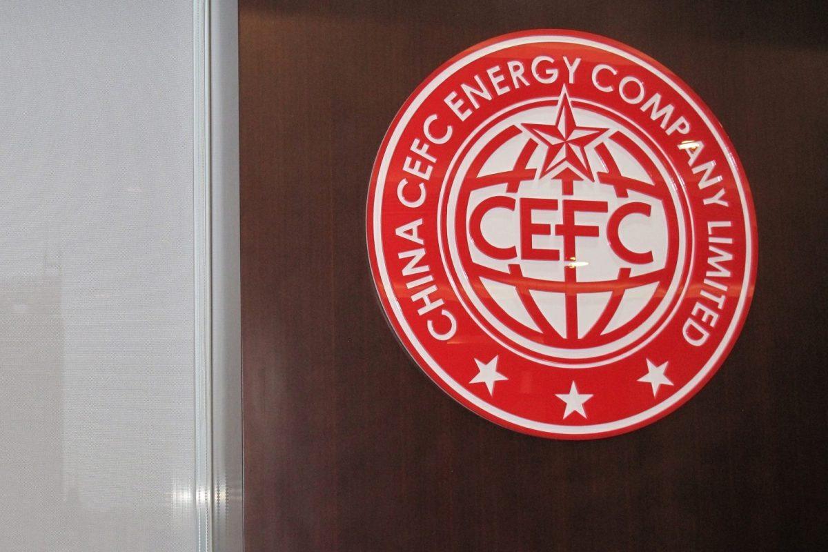 A CEFC logo is seen at CEFC China Energy's Shanghai headquarter in Shanghai. Photo / Aizhu Chen