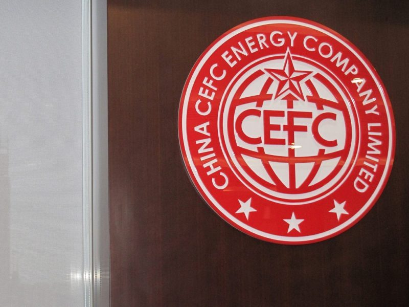 A CEFC logo is seen at CEFC China Energy's Shanghai headquarter in Shanghai. Photo / Aizhu Chen