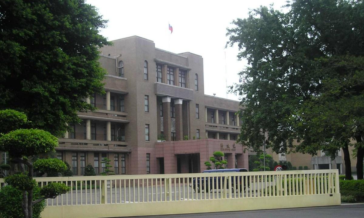 The Executive Yuan government office in Taiwan. Photo: Wikimedia Commons/Kamakura