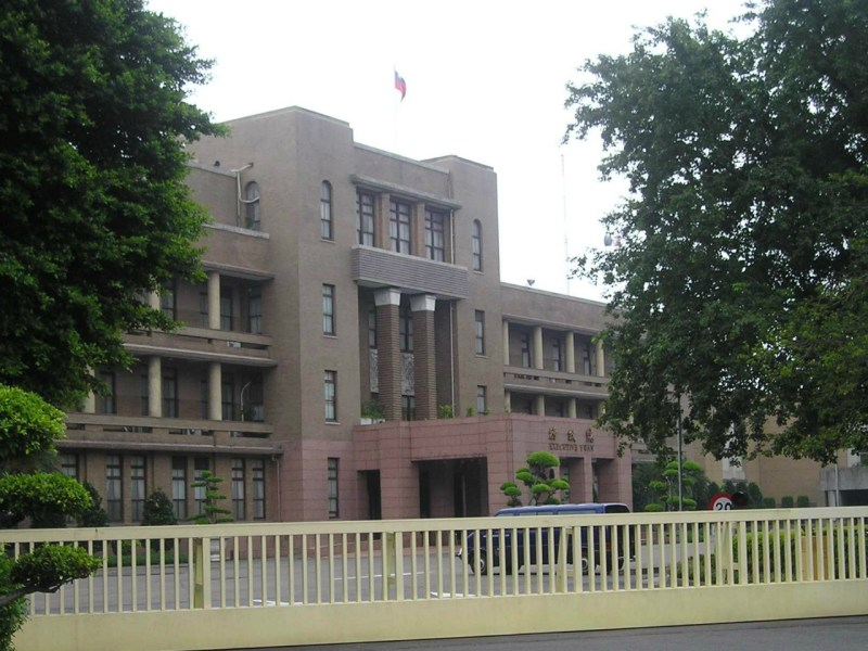 The Executive Yuan government office in Taiwan. Photo: Wikimedia Commons/Kamakura