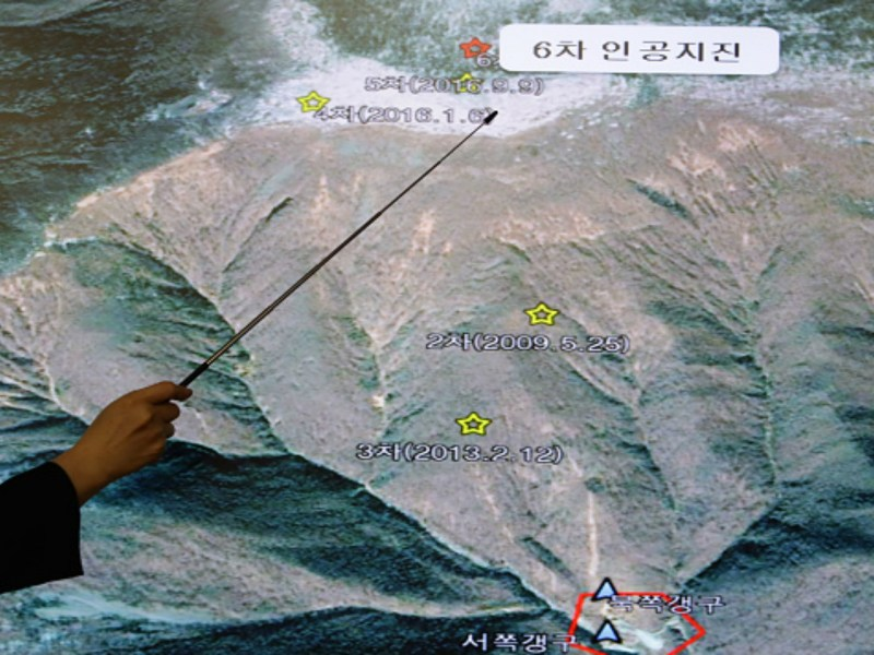 A satellite mage of the Punggyeri Nuclear Test Site. Photo: Reuters