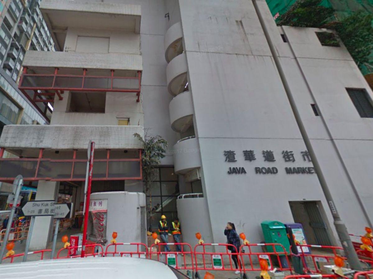 North Point, Hong Kong Island. Photo: Google Maps