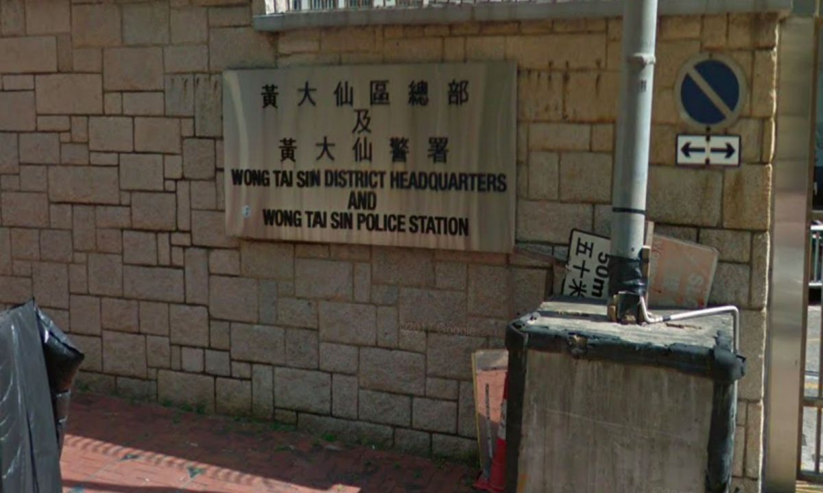 Wong Tai Sin Police Station in Kowloon. Photo: Google Maps