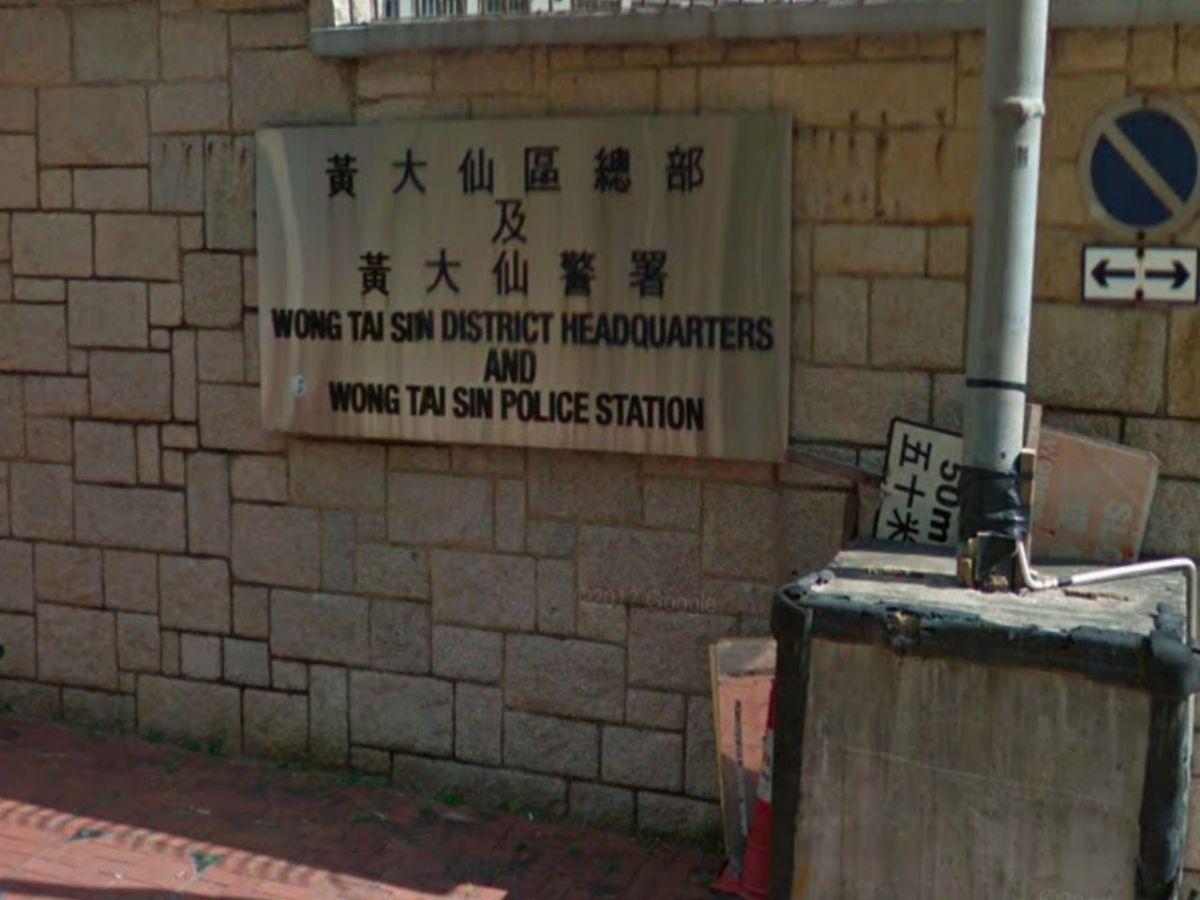 Wong Tai Sin Police Station in Kowloon. Photo: Google Maps