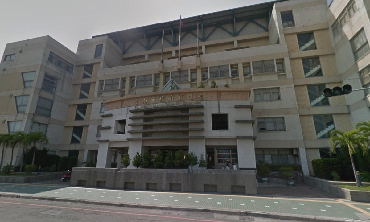 The Public Health Bureau of Tainan City government. Photo: Google Maps