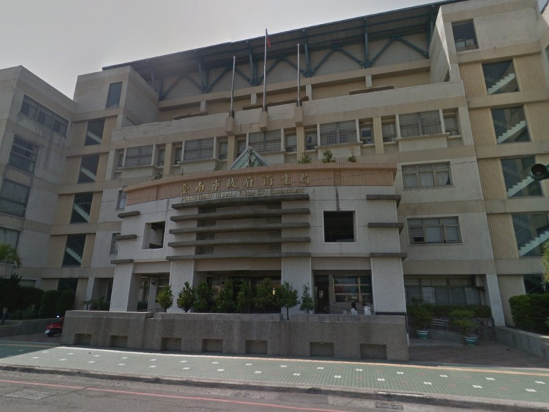 The Public Health Bureau of Tainan City government. Photo: Google Maps