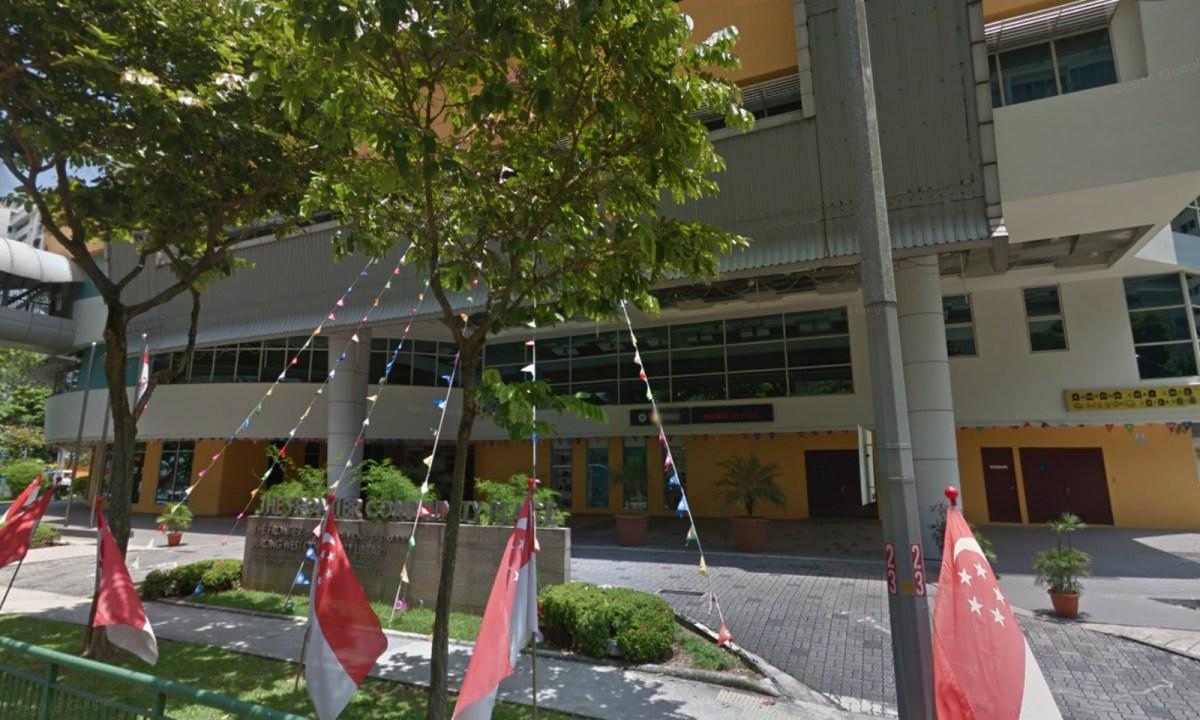 Jurong West Public Library, Singapore. Photo: Google Maps