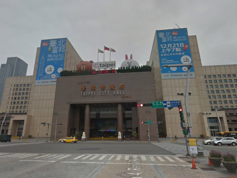 Taipei City Hall. Photo: Google Maps