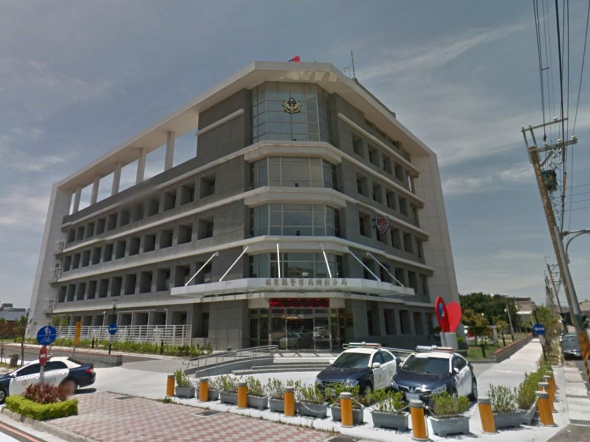 Toufen Precinct of the Miaoli County Police Bureau, Taiwan. Photo: Google Maps