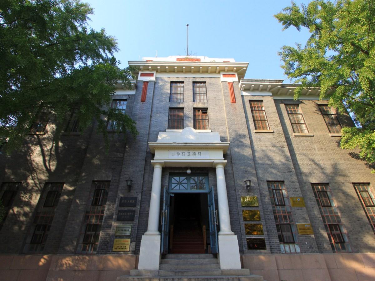 Beijing tsinghua university campus architecture and landscape Photo: iStock