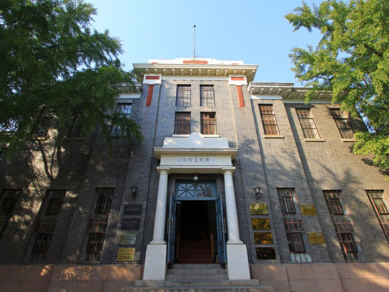 Beijing tsinghua university campus architecture and landscape Photo: iStock