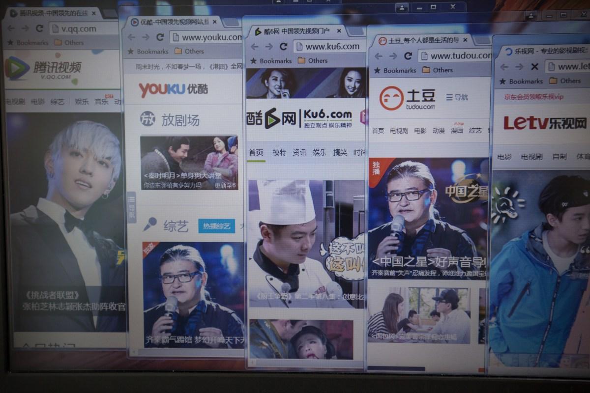 Main Chinese video websites. Photo: iStock
