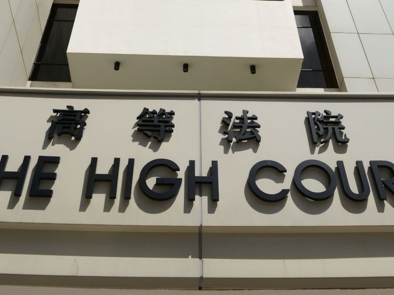 The High Court in Hong Kong. Photo: HK Government