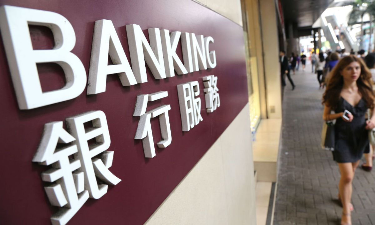 Banks say they are trying to interact better with Hong Kong's ethnic minorities. Photo: HK Government
