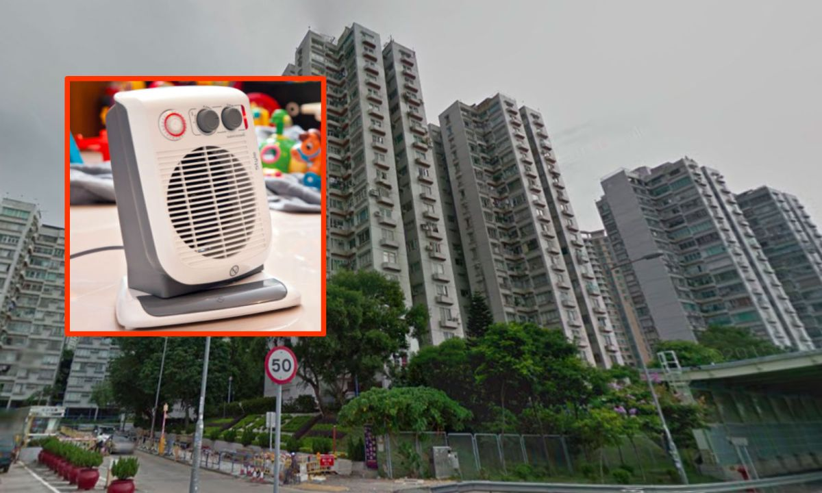 People advised to check bathroom heaters in Hong Kong. Photo: Google Maps, Wikimedia Commons