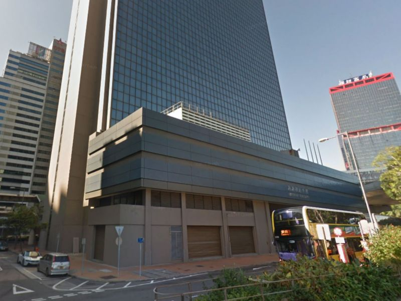 Harbour Building, where the Hong Kong Labor Department is located. Photo: Google Maps