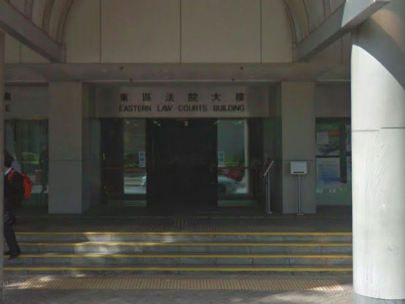 Eastern Magistrates' Court, Hong Kong Island. Photo: Google Maps