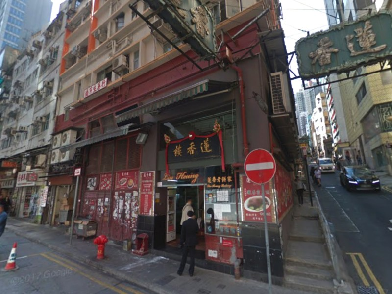 The Lin Heung Tea House. Photo: Google Maps