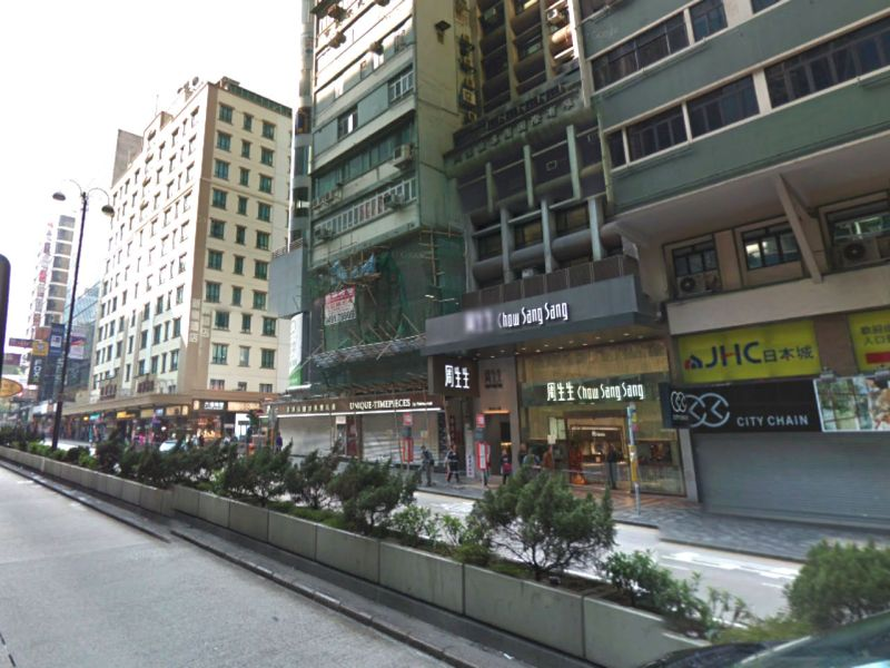Luckyflex International Ltd is located on Nathan Road, in Tsim Sha Tsui. Photo: Google Maps