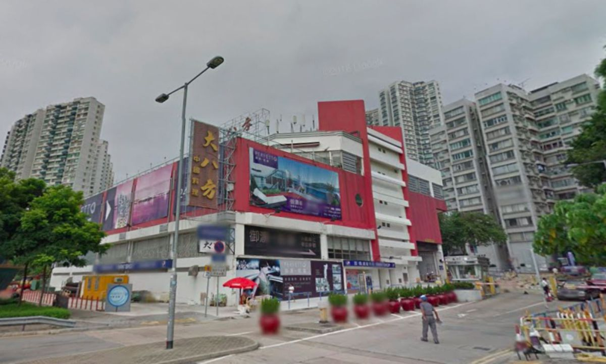 Sham Tseng in Tsuen Wan, New Territories. Photo: Google Maps