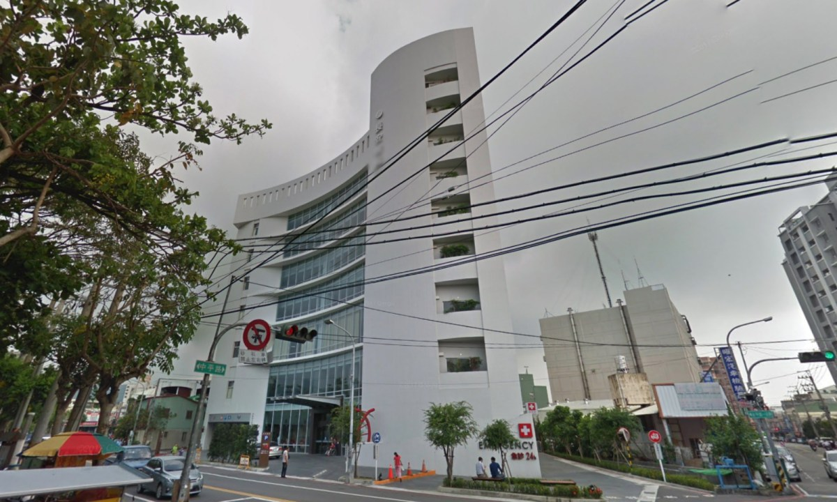 Everan Hospital in Taichung City, Taiwan. Photo: Google Maps