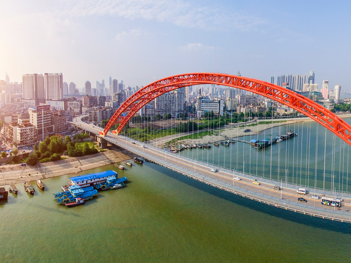 Qingchuan Bridge in Wuhan province in China. Photo: iStock