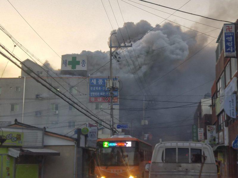 Smoke rises from a burning hospital in Miryang, South Korea, on January 26, 2018. Photo: Yonhap via Reuters
