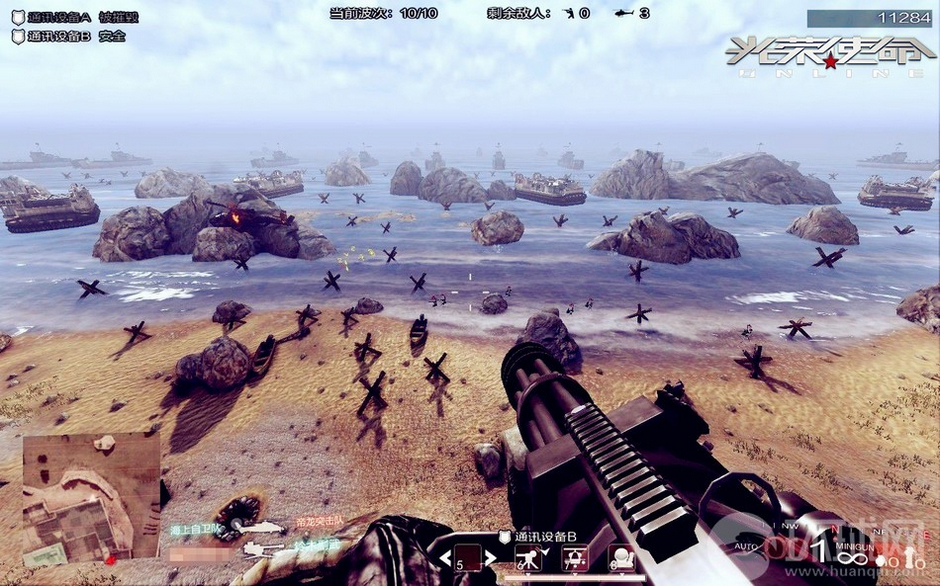A screen grab from the shooter game Glorious Mission, which is used to train PLA soldiers. Photo: PLA Daily via Global Times