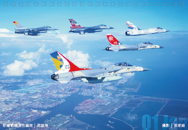 Jet fighters from the Taiwanese military ascend to intercept whenever PLA warplanes approach. Photo: Taiwan Defence Ministry