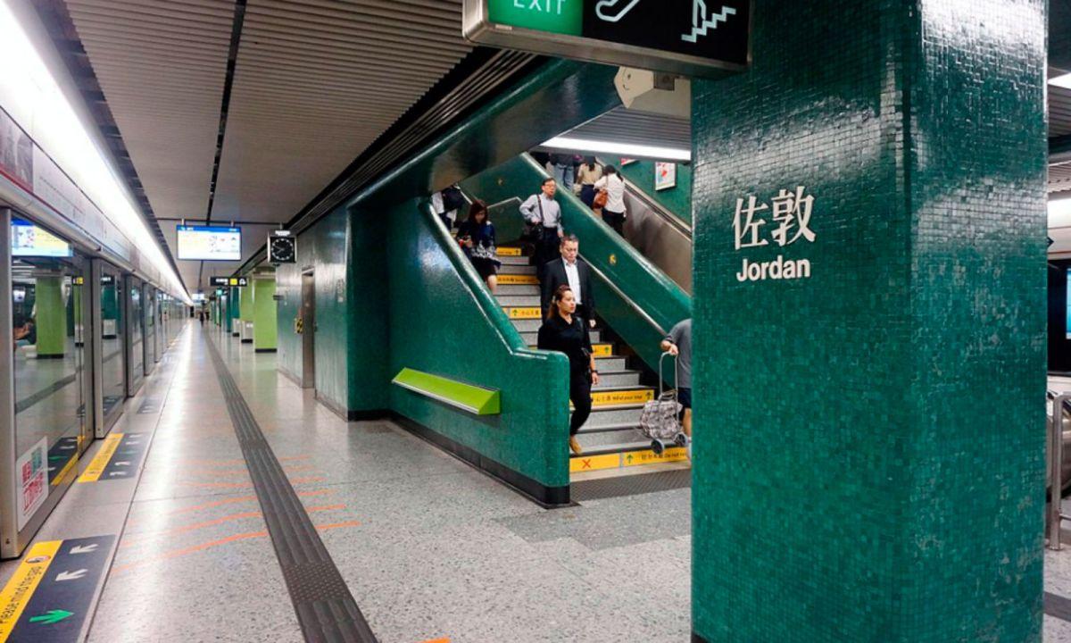 Jordan Station, Kowloon. Photo: Wikipedia, Qwer132477