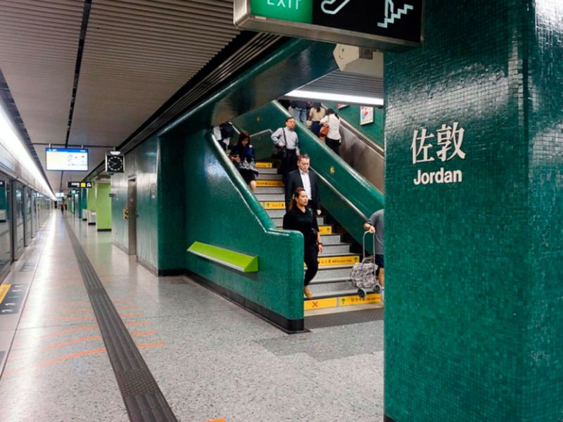 Jordan Station, Kowloon. Photo: Wikipedia, Qwer132477