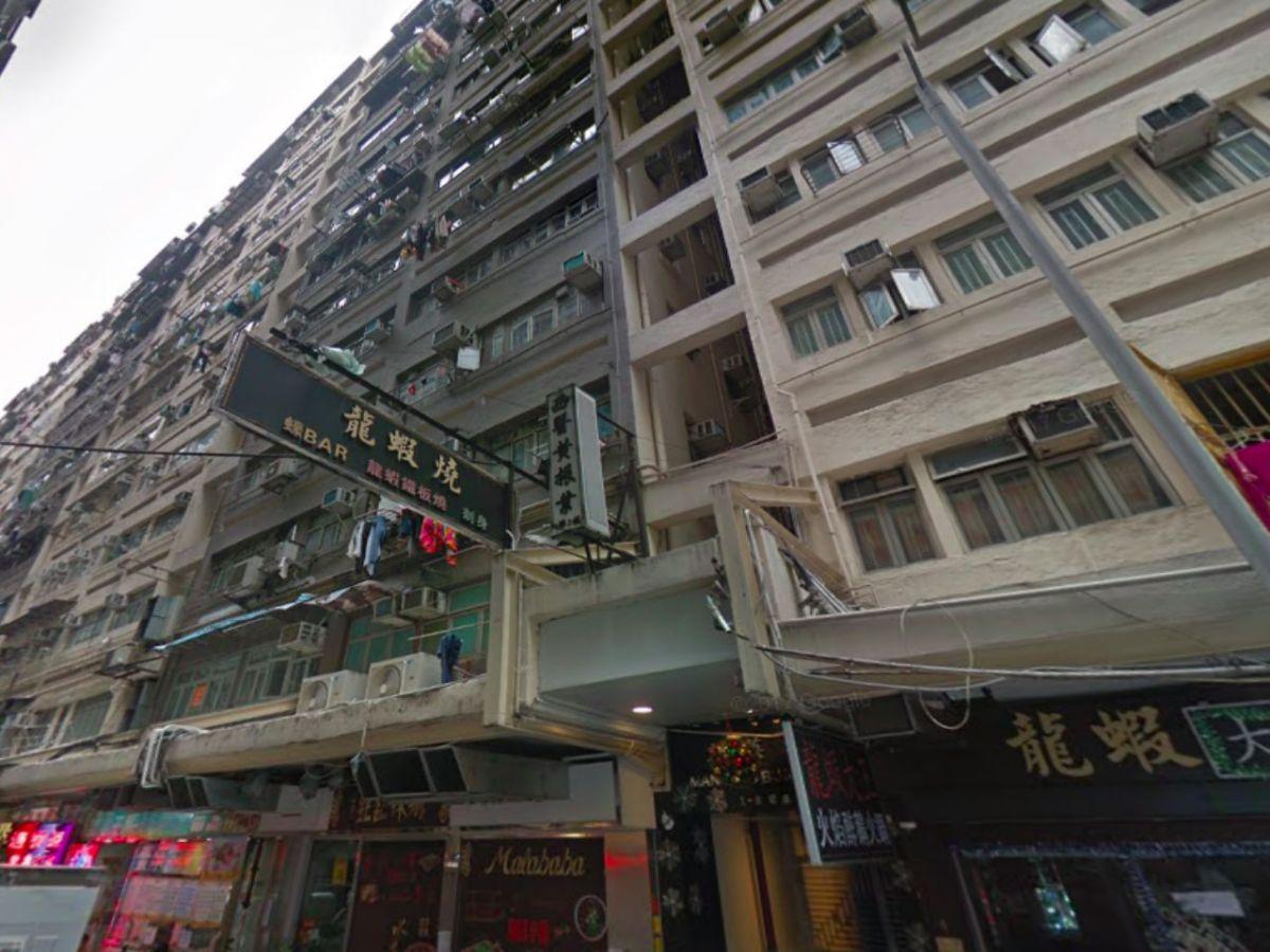 Yau Ma Tei, Kowloon.Photo: Google Maps