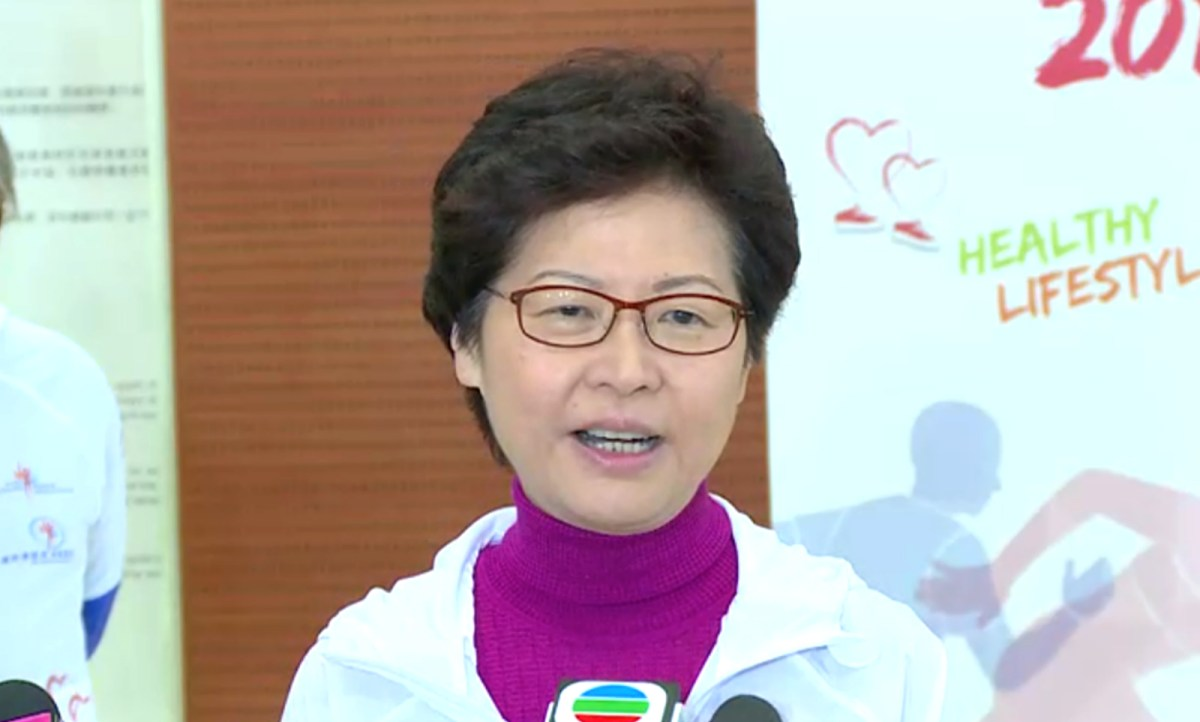 Hong Kong Chief Executive Carrie Lam Cheng Yuet-ngor. Photo: HK Govt