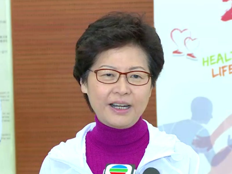 Hong Kong Chief Executive Carrie Lam Cheng Yuet-ngor. Photo: HK Govt