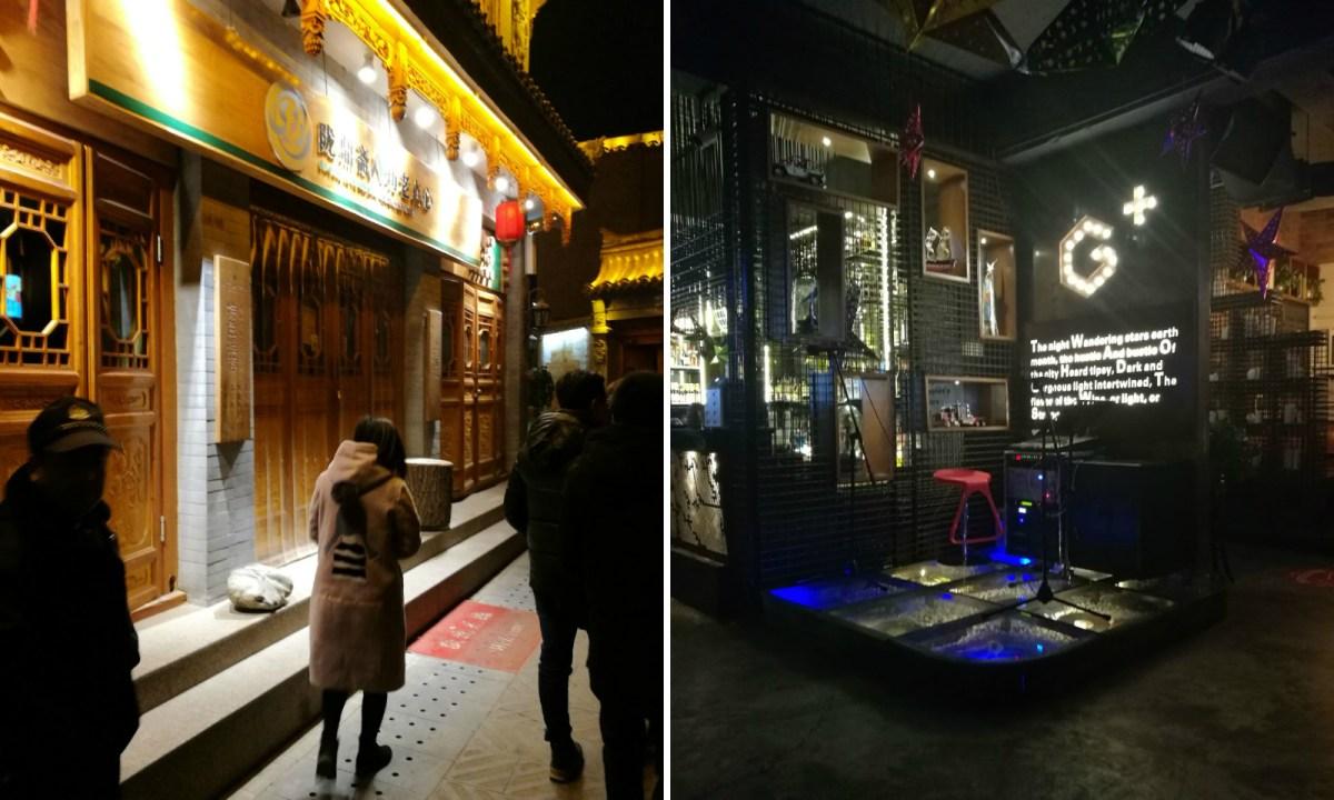 Eight Squares Thirteen Alleys in Linxia. Photo: Asia Times / Ben Kwok