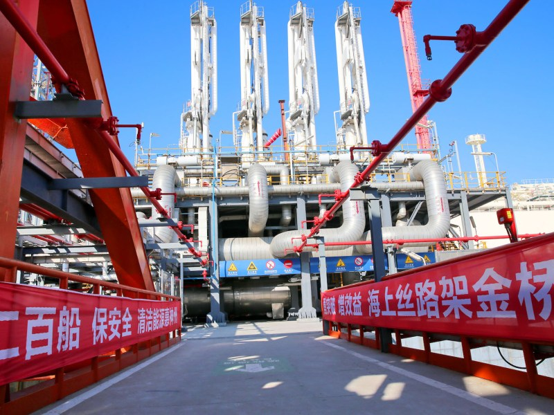 An LNG terminal in Yangkou Port in Nantong city, which is in China's Jiangsu province. Photo: AFP