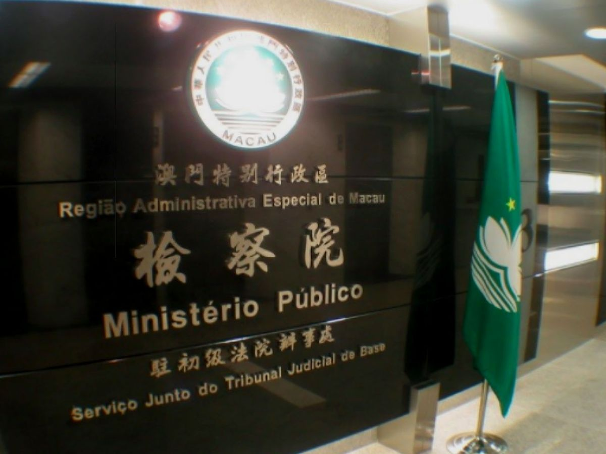 The Public Prosecutions Office in Macau. Photo: Macau Government