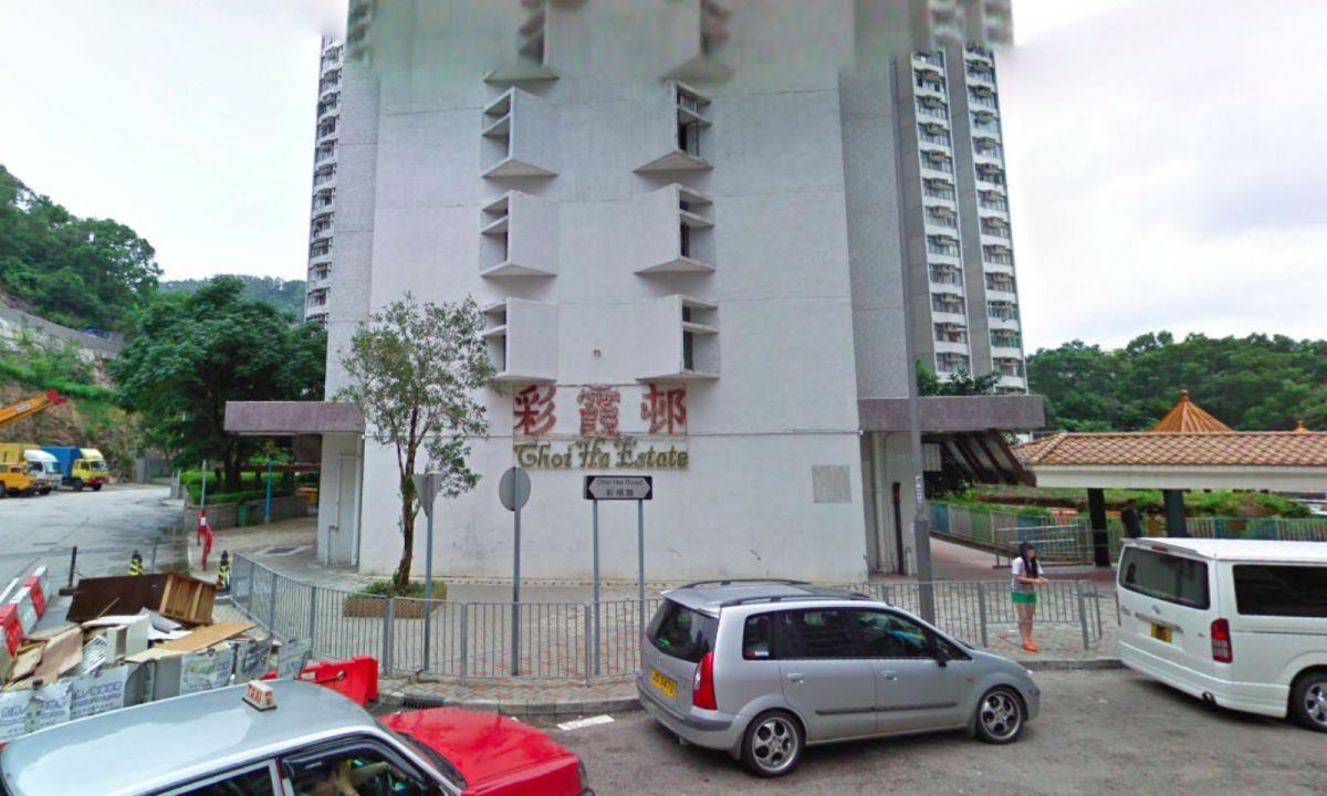 Ngau Tau Kok in Kowloon, Hong Kong. Photo: Google Maps