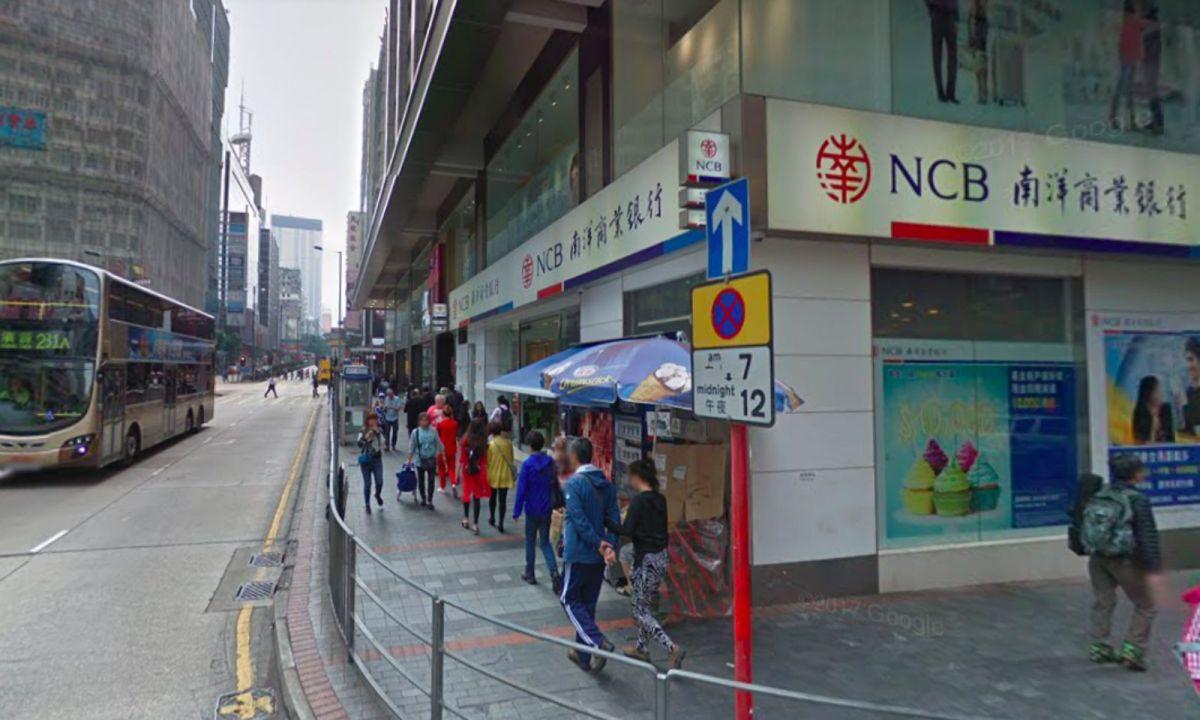 Yau Ma Tei in Kowloon was the scene of a major street robbery. Photo: Google Maps