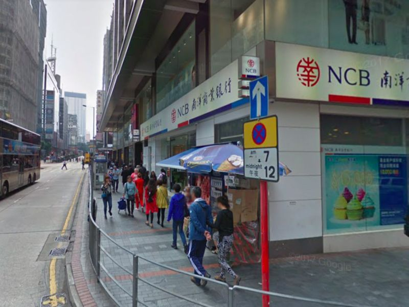 Yau Ma Tei in Kowloon was the scene of a major street robbery. Photo: Google Maps