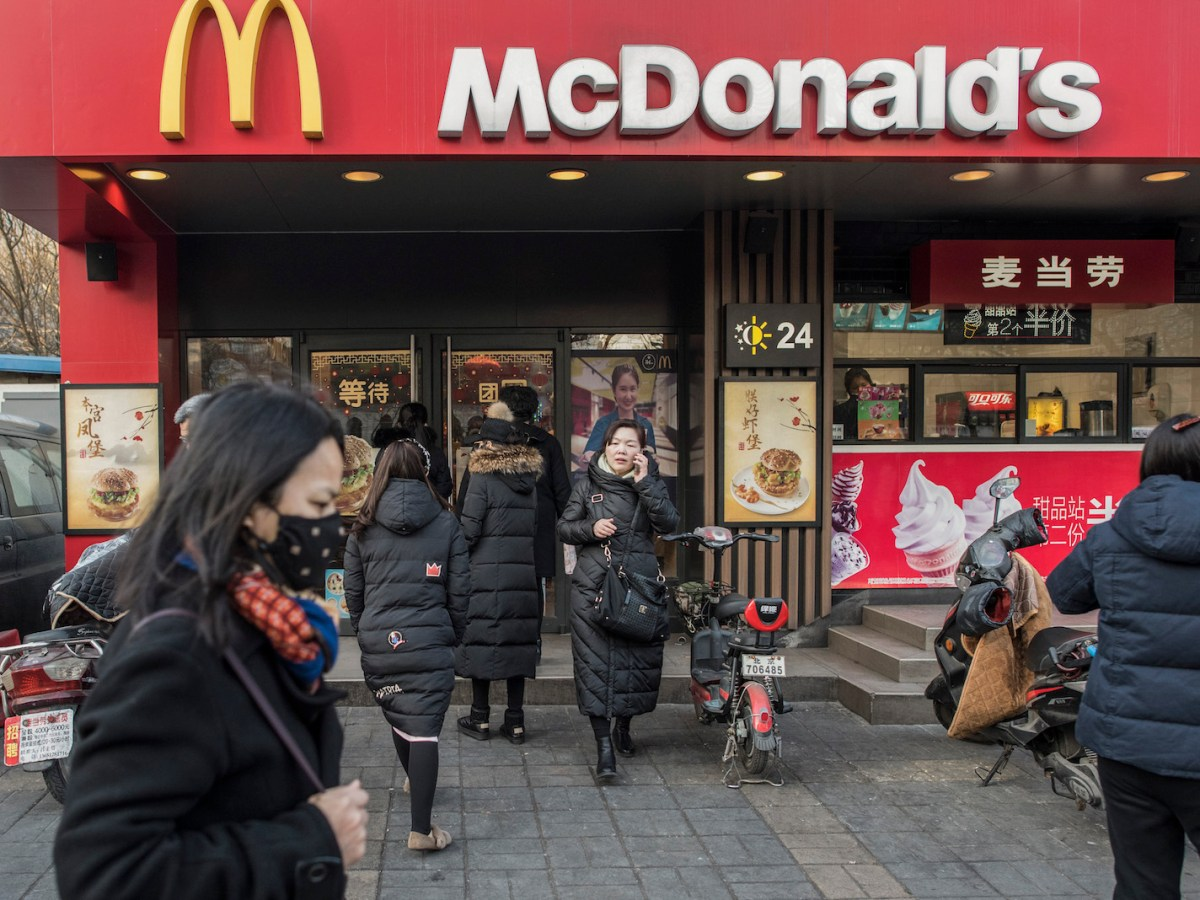 McDonald's is being rebranded in China as it  tries to increase market share. Photo: AFP / Fred Dufour