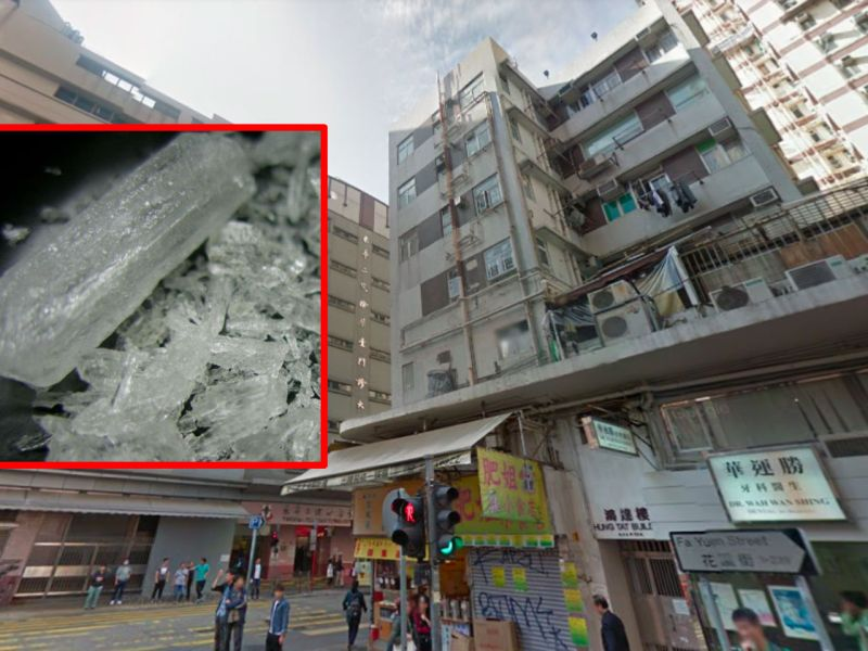 Mong Kok in Kowloon with methamphetamine,  inset. Photo: Google Maps, Wikimedia Commons