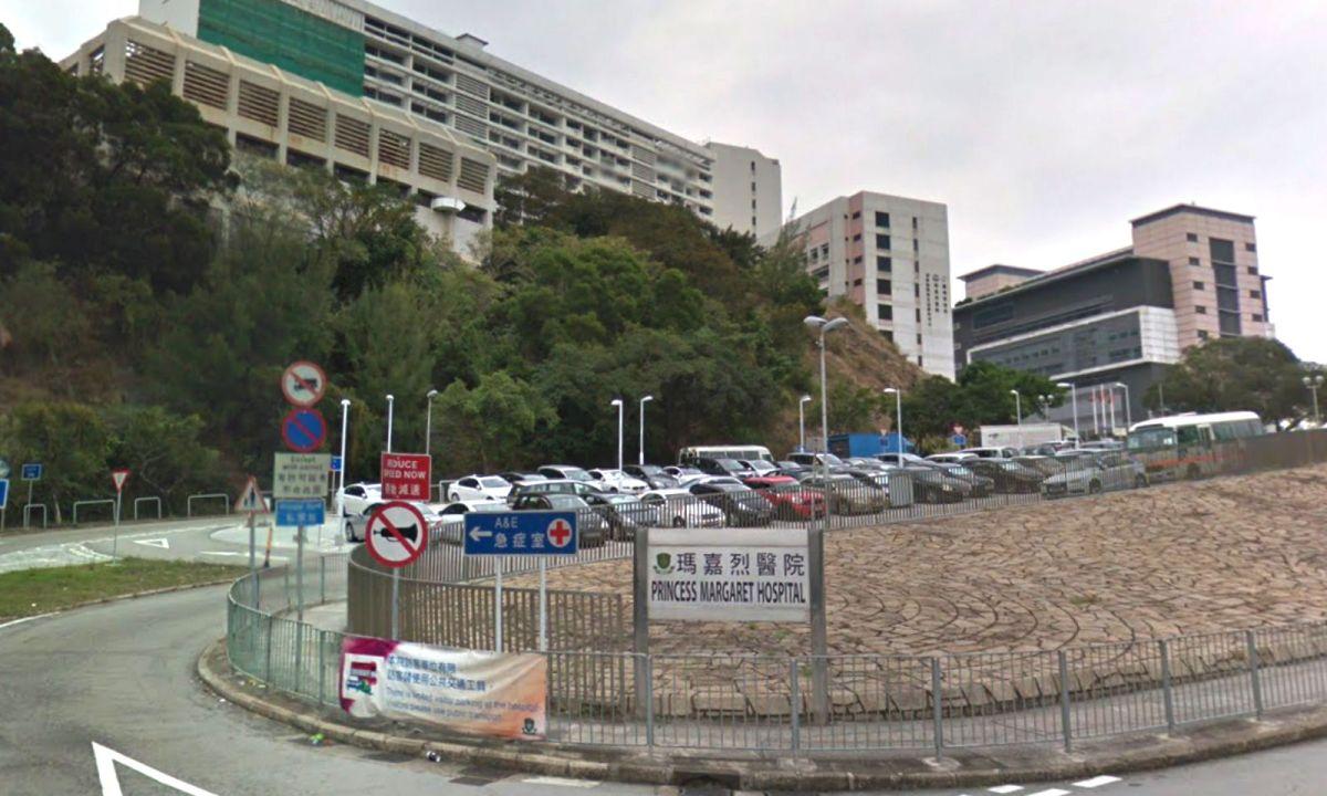 Princess Margaret Hospital in Kwai Chung, Hong Kong. Photo: Google Maps