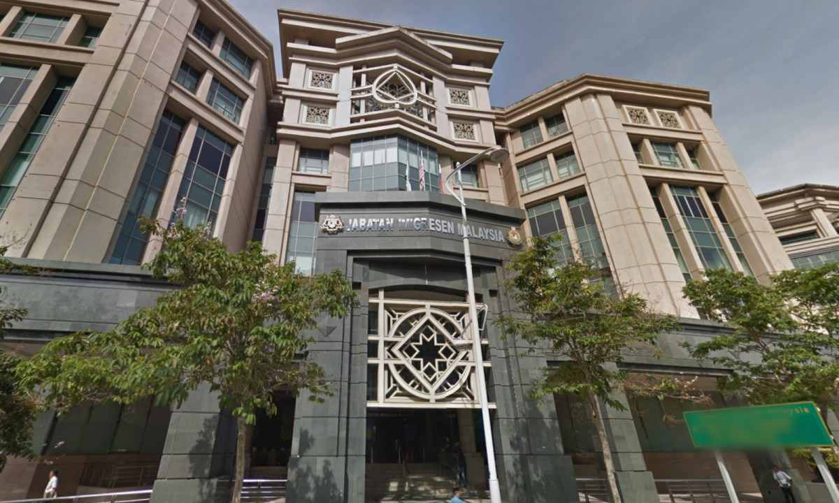 Malaysian Immigration Department Headquarters, Putrajaya. Photo: Google Maps