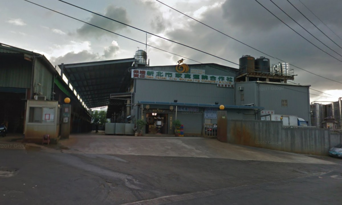 New Taipei City Poultry Marketing Cooperative and Affiliated Slaughterhouse in Tai Shan district, Taiwan. Photo: Google Maps