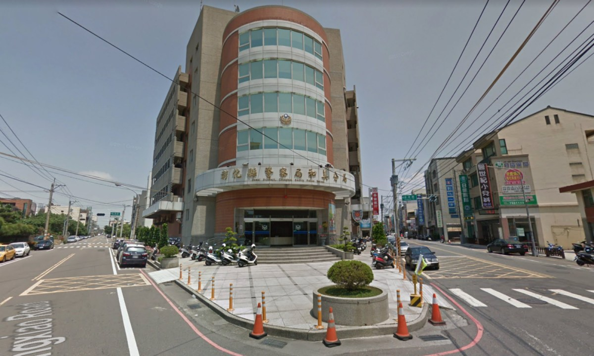Hemei Precinct of Changhua County Police Bureau in central Taiwan. Photo: Google Maps