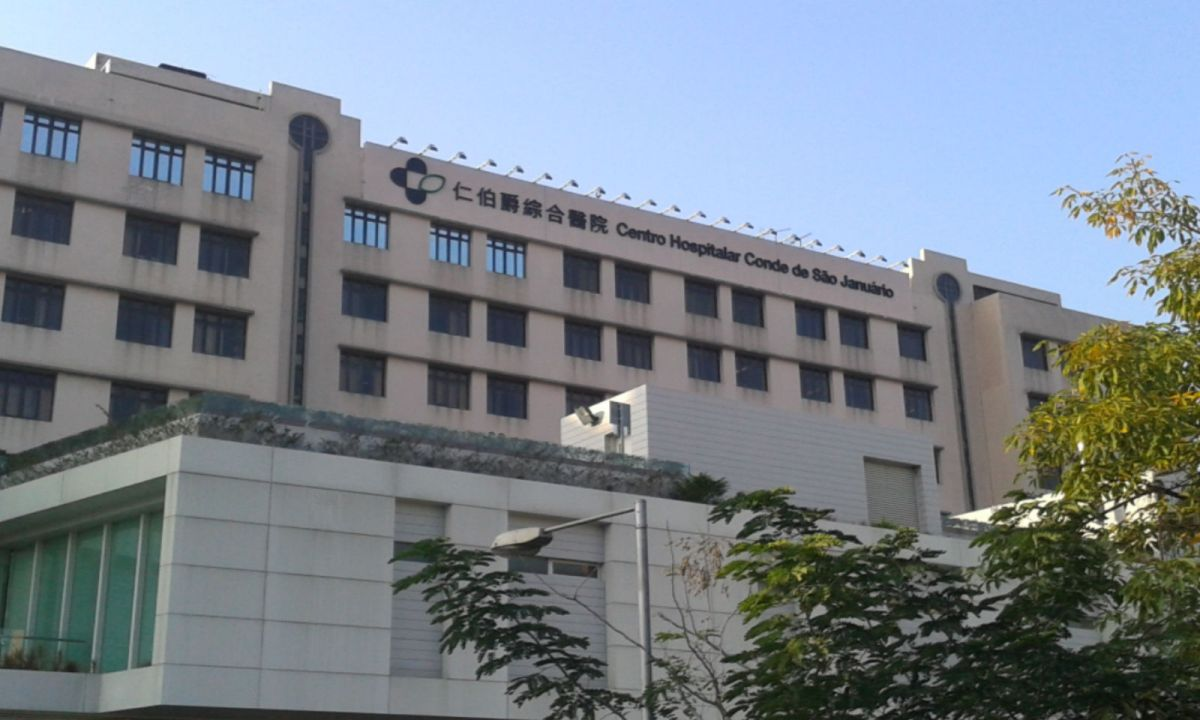Hospital Conde S Januário in Macau. Photo: Wikimedia Commons, Doraemon.tvb