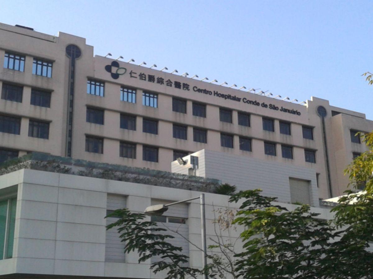 Hospital Conde S Januário in Macau. Photo: Wikimedia Commons, Doraemon.tvb