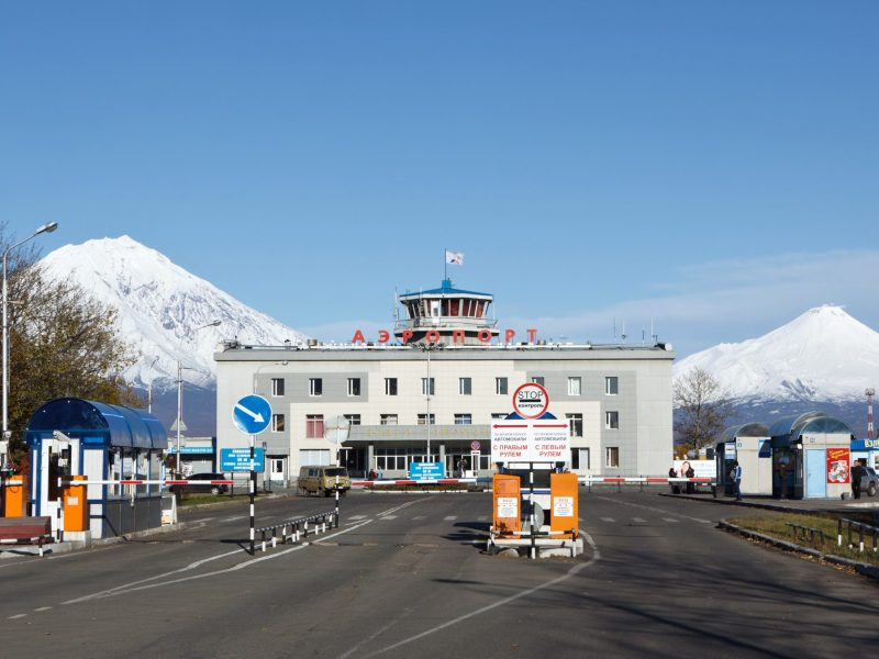 Petropavlovsk-Kamchatsky airport. Photo: iStock / Getty
