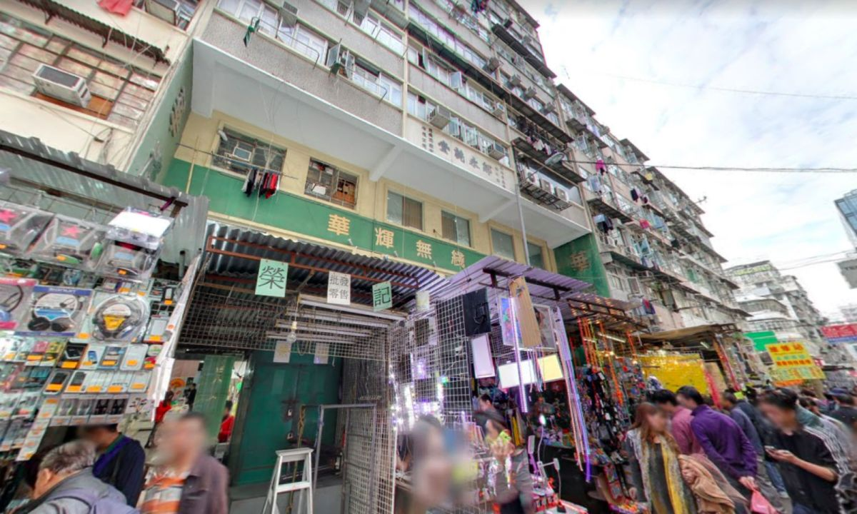 Apliu Street in Sham Shui Po, Kowloon. Photo: Google Maps